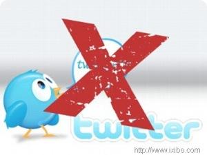 Hacked Twitter