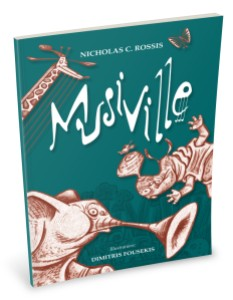 Musiville - From the blog of Nicholas C. Rossis, author of science fiction, the Pearseus epic fantasy series and children's books